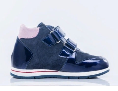Ботинки синие, Котофей (ТРК ГагаринПарк)