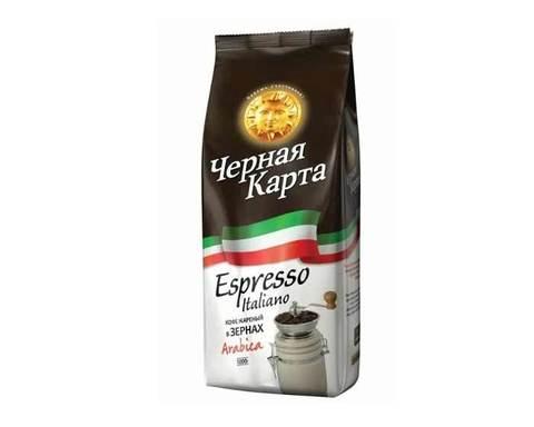Кофе в зернах Черная Карта Espresso Italiano, 1 кг