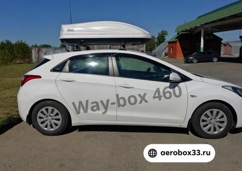 Автобокс Way-box 460 литров на Hyundai I30