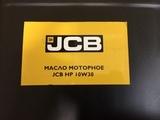 Масло моторное JCB HP 10W30 оригинал 20L/40011745E