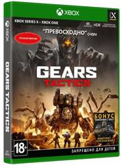 Gears Tactics (Xbox, русская версия)