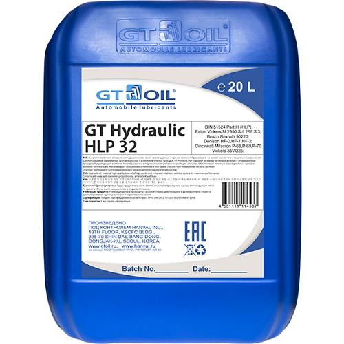 Гидравлические масла GT Oil Hydraulic HLP 32 hlp32.png
