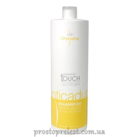Punti di Vista Personal Touch Anti Hair-Loss Hair Therapy Shampoo -Шампунь від випадання з кератином