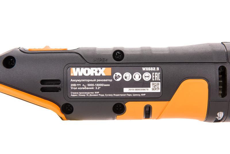 Аккумуялотрный реноватор WORX WX682.9, 20В, без АКБ и ЗУ, коробка
