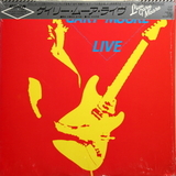 Gary Moore / Live (LP)