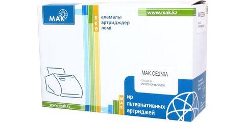 Картридж лазерный цветной MAK© 504A CE250A черный (black), до 5000 стр. - купить в компании MAKtorg