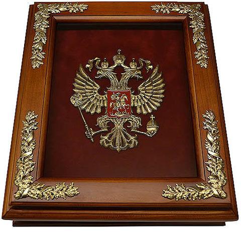 """Ключница настенная """"Герб России"""""""