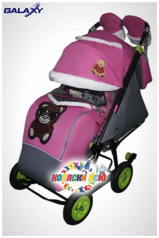 Санки коляски GALAXY CITY 1-1 «розовый» с надувными колёсами