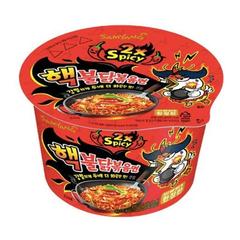 Пшеничная лапша Samyang Hot Chicken Flavor Ramen Bouldak Corn со вкусом курицы и кукурузы 105 гр