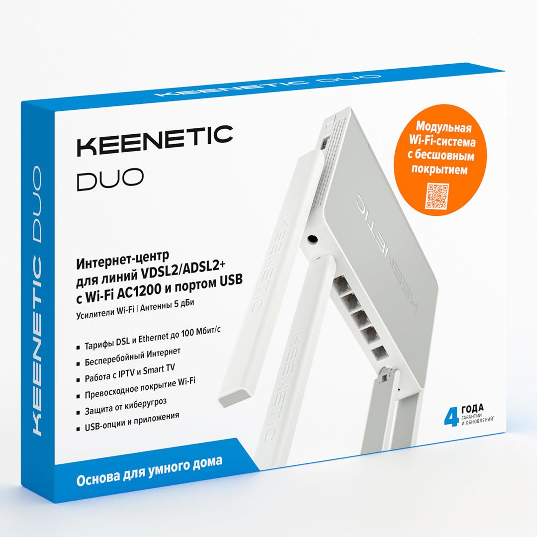 Keenetic Duo