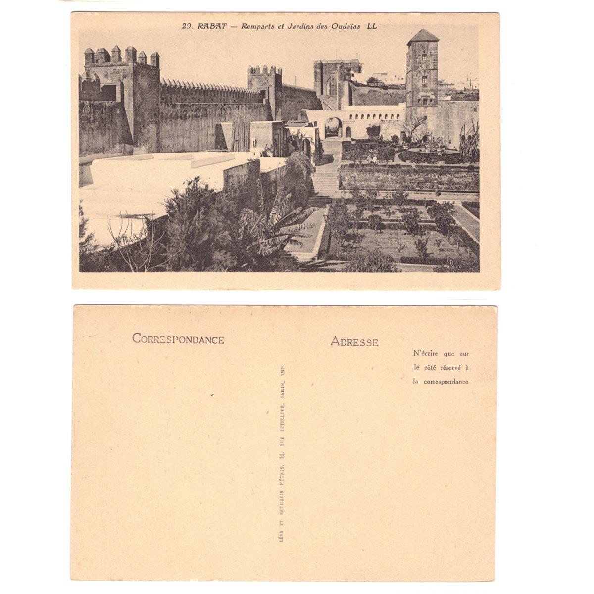 Открытка Марокко 29  Rabat Remparts et Jardis des Oudaias