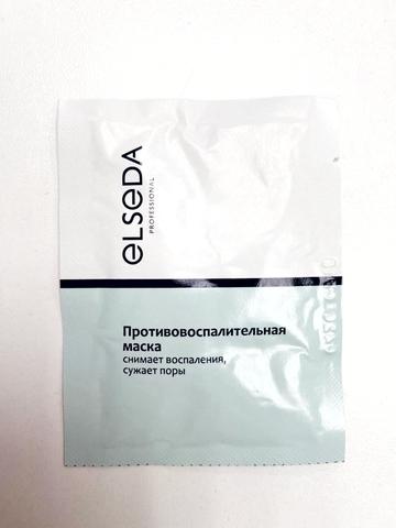 САШЕ Противовоспалительная маска Elseda