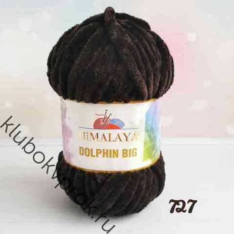 HIMALAYA DOLPHIN BIG 76727, Темный коричневый