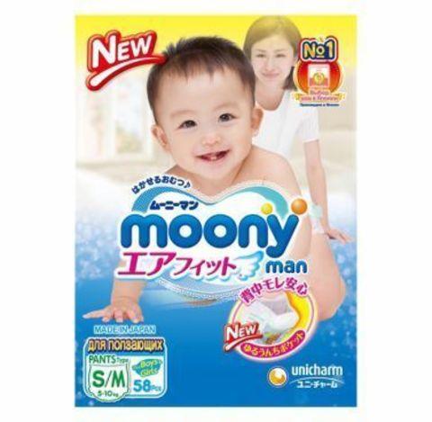 Трусики MOONY, 5-10 кг (S/M) для ползающих
