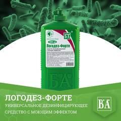 Дезинфицирующее средство Логодез-форте 1 л
