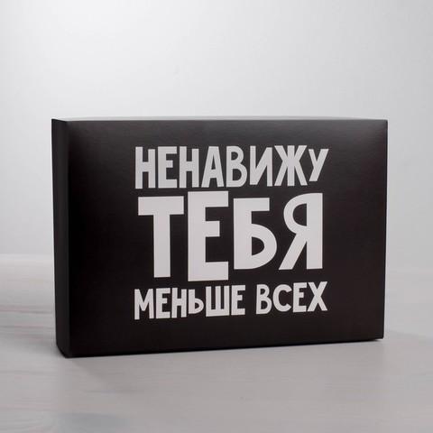 Коробка складная «Ненавижу», 16 × 23 × 7.5 см