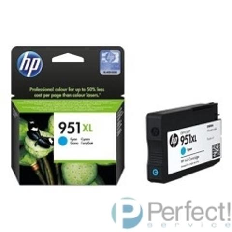 HP CN046AE Картридж №951XL, Cyan {OfficeJet Pro 8100/8600, Cyan}
