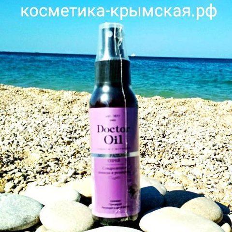 Гидролат для лица «Лаванда и розмарин»™Doctor Oil