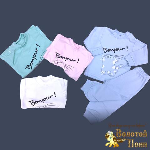 Пижама хлопок детская (68-92) 210923-А6034
