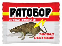 «Ратобор» — зерновая приманка для уничтожения крыс и мышей (пакет 50 гр)