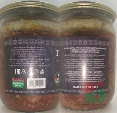 Белорусские консервы говядина тушеная
