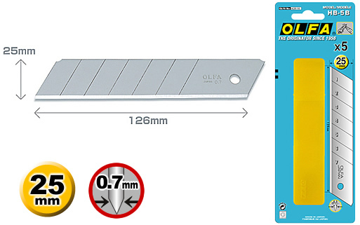 Ножи и коврики Лезвие HB-5B сегментированное для ножа XH-1, 5шт import_files_e7_e713d531d55d11e0bfa00024bead9dca_fd80caa3cb2211e18b39001fd01e5b16.jpeg