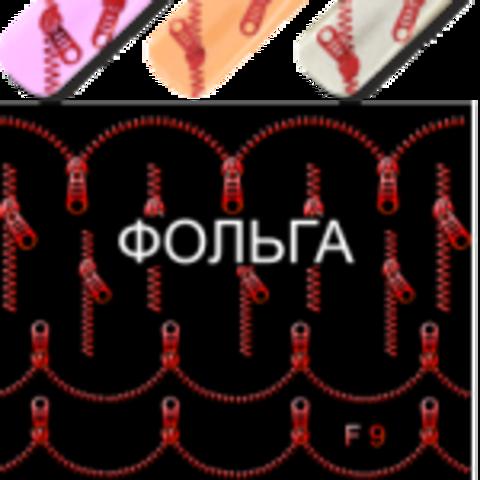 Слайдер наклейки MILV цвет красный №F09 купить за 45руб