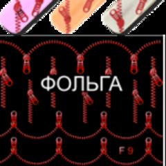 Слайдер наклейки MILV цвет красный №F09