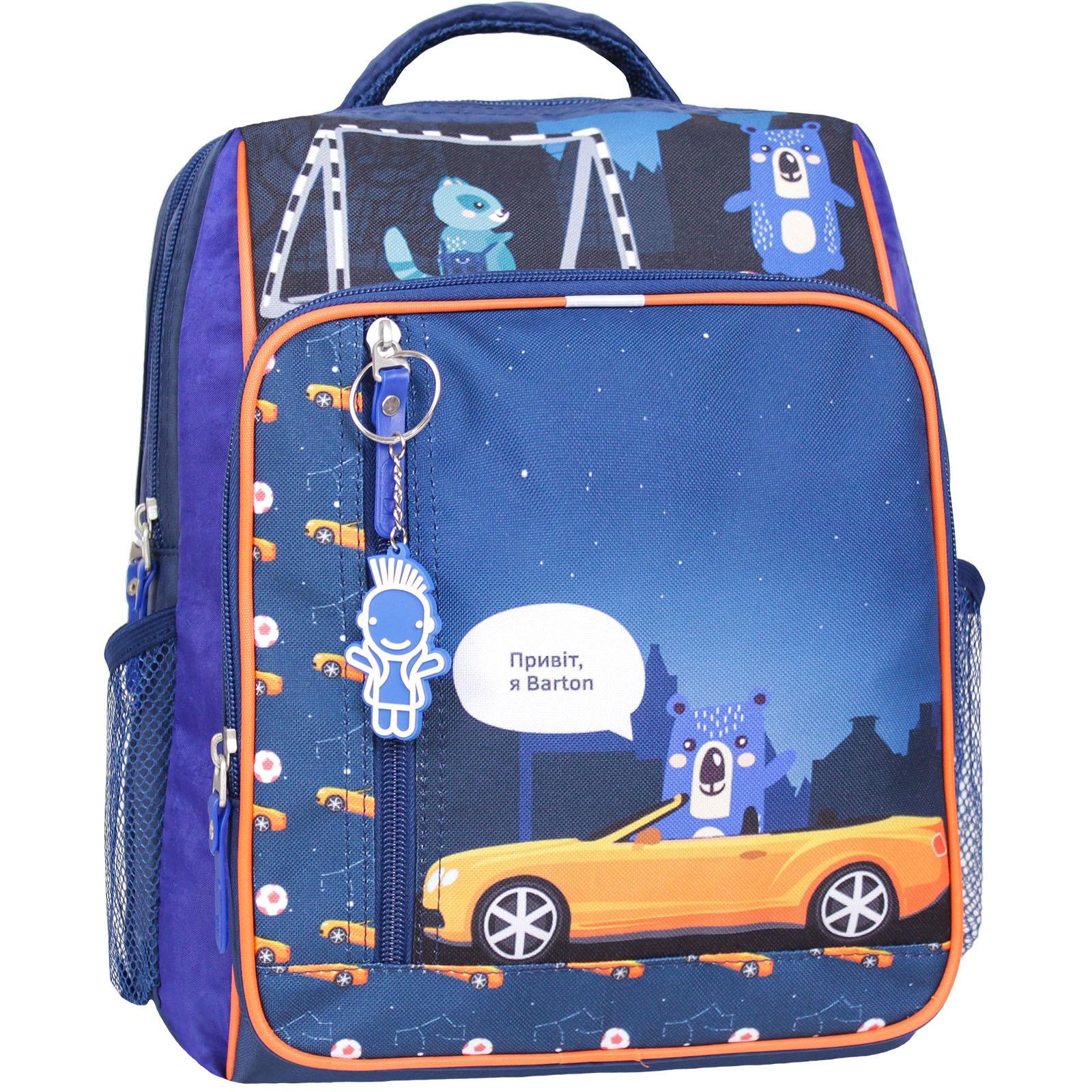 Школьные рюкзаки Рюкзак школьный Bagland Школьник 8 л. синий 432 (0012870) IMG_6489-1600-432.jpg