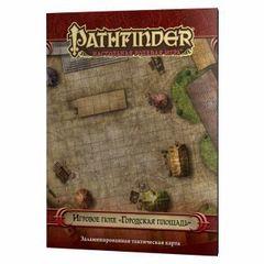 Pathfinder. Игровое поле Городская площадь