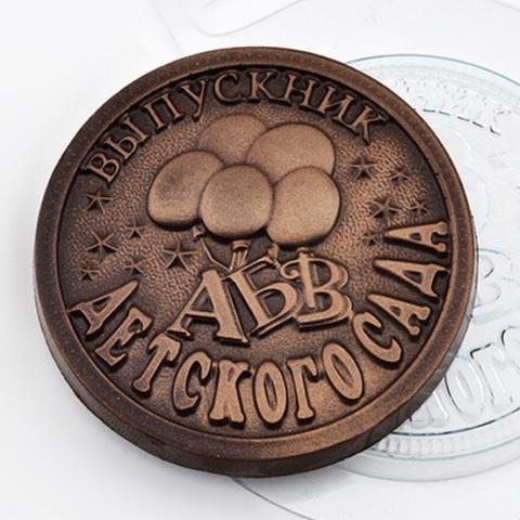 Пластиковая форма для шоколада дет. МЕДАЛЬ с надписью ВЫПУСКНИК ДЕТСКОГО САДА (диаметр 80мм)