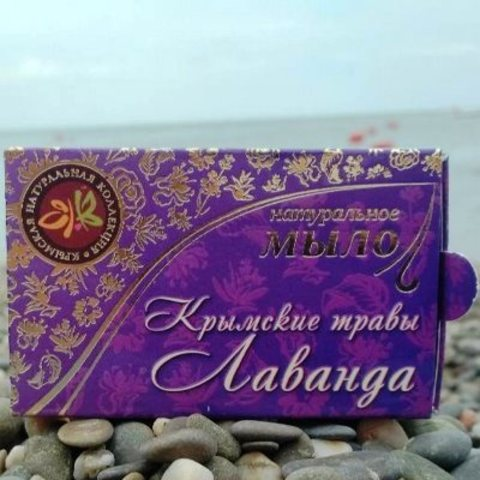 Натуральное мыло «Лаванда» ™Крымская Натуральная Коллекция