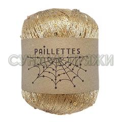 Wool Sea Paillettes 05 (бежевый)
