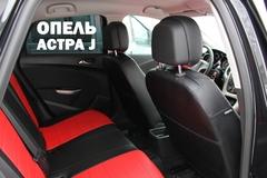 Чехлы на Opel Astra J универсал 2010–2018 г.в.