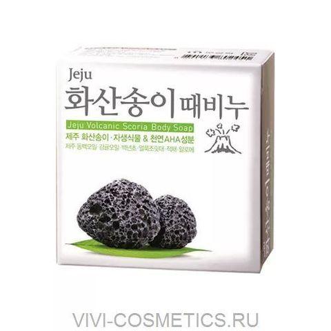 Мыло для с вулканическим пеплом | Mukunghwa Jeju Volcanic Scoria Body Soap (100g)