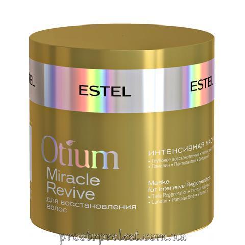 Estel Otium Miracle Revive Mask - Интенсивная маска для восстановления волос