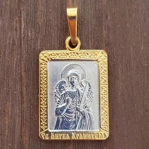Нательная икона святой Ангел Хранитель с позолотой кулон медальон с молитвой