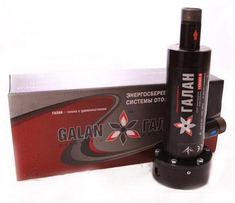 Котел электродный Галан-Гейзер 9 кВт в интернет-магазине ЯрТехника