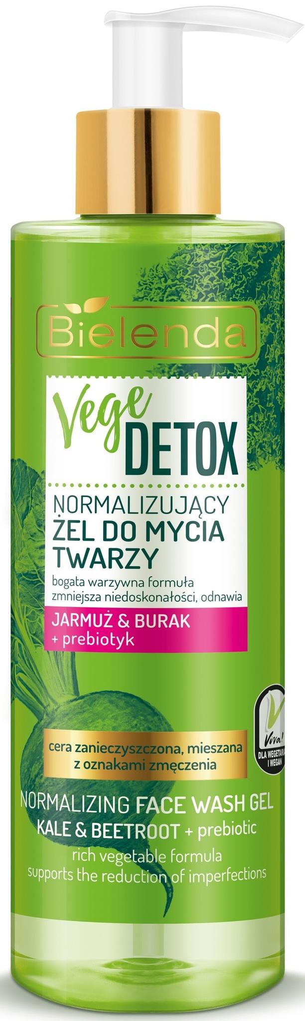 VEGE DETOX Нормализующий гель для умывания лица, смешанная кожа, капуста кале+свекла+пребиотик
