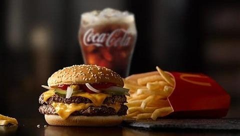 Закажи МакДак с доставкой в Запорожье