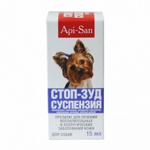 Стоп-зуд для собак, суспензия   15 мл