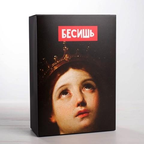 Коробка складная «Бесишь», 16 × 23 × 7.5 см