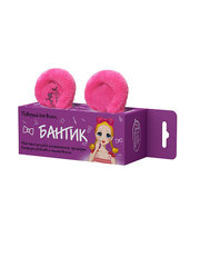 Etude Organix - Повязка для волос