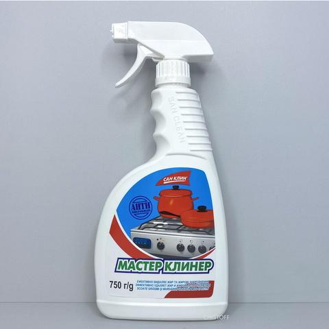 Средство для удаления жира San Clean Мастер Клинер 750 мл, с распылителем