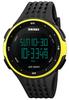 Часы SKMEI 1219 - Черный + Желтый