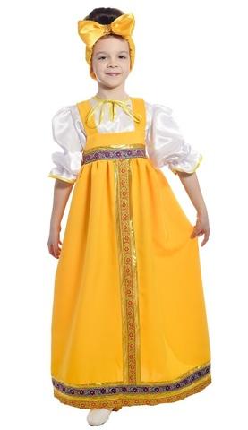Барыня в желтом сарафане