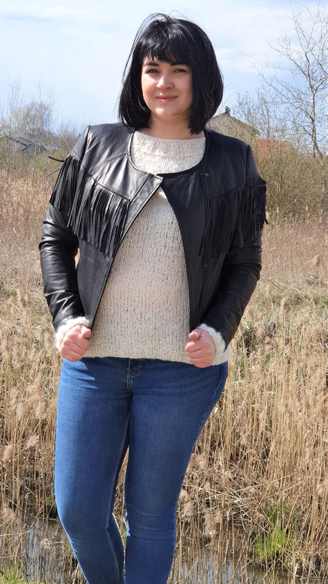 Куртка кожаная New Style