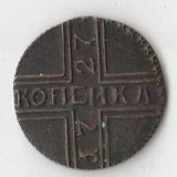 K11822 1727 копейка (крестовик) КОПИЯ редкой монеты