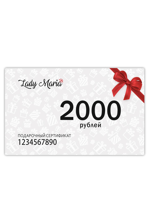 Сертификат-2000
