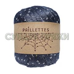Wool Sea Paillette 35 (маренго)